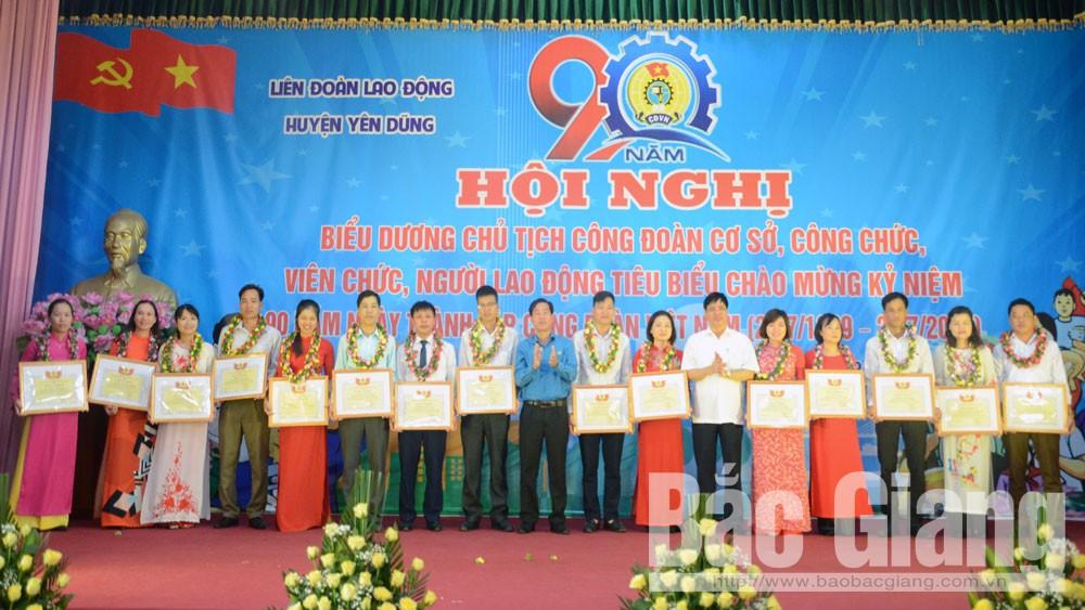 LĐLĐ huyện Yên Dũng biểu dương 163 công chức, viên chức, người lao động tiêu biểu